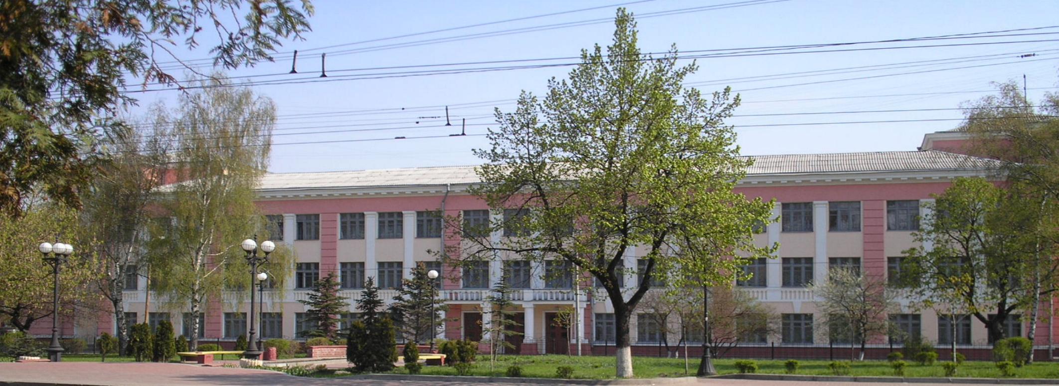 Персональный сайт школи №8 м.Києва - Головна сторінка 70d157e15ab7e
